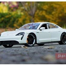 【W先生】WELLY 威利 1:24 保時捷 Porsche Tavcan Turbo S 跑車 超跑 合金 模型 汽車
