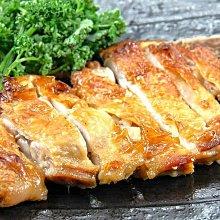 【家常菜系列】去骨雞腿排(照燒調味)/約270g±5%/支~ 醃漬照燒調味去骨雞腿排~肉質香嫩多汁不乾柴大人小孩都愛吃