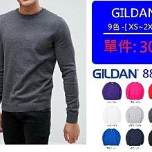 【HOMIEZ】吉爾登 GILDAN 88000 大學 T 刷毛 鋪棉 素面 衛衣 長袖【88000】紫 紅 桃紅