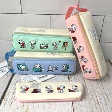 日本 史努比 刺繡 提把 化妝包 筆袋 萬用包 收納包 收納袋 洗漱包 盥洗包 旅行出差 鉛筆盒 Snoopy 生日禮物