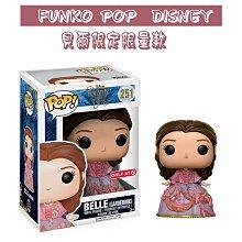 FUNKO POP DISNEY 美女與野獸 貝爾BELLE  美版限定限量款 現貨在台供應中