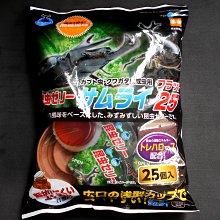 N-F-21 微笑的魚水族☆【甲蟲】日本Marukan【F-21 昆蟲果凍(廣口淺型)-黑糖風味 25pcs】