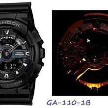 【美國鞋校】現貨CASIO G-SHOCK 全新正品 GA-110-1BCR ( 黑藍 ) 街頭潮流 手錶