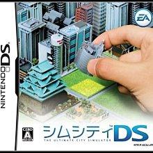 NDS 日版【模擬城市】