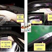 【 桃園 小李輪胎 】有使用 拆胎機 的 老闆 照過來 鋁圈 邊框保護套 使您不傷 鋁圈 邊框 免運費 大優待 唷~
