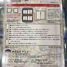 3DS 卡帶盒 4入 卡帶 收納盒 迪士尼 系列 冰雪奇緣 美人魚 白雪公主 日本 原裝 [士林遊戲頻道]