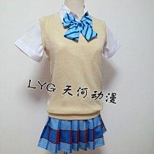 奇奇天河動漫 love live cos服  lovelive 校服 cosplay動漫服裝