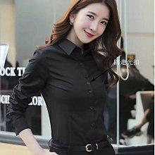 (防走光)黑色襯衫女長袖職業襯衫正裝白色工作服修身顯瘦打底衫