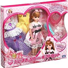 特價 莉卡 超值 套裝組合 licca 娃娃