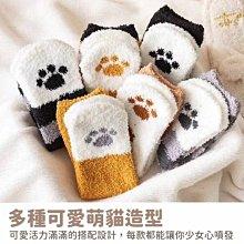 jenny SHOP~超萌貓腳珊瑚絨保暖長襪(1雙隨機)