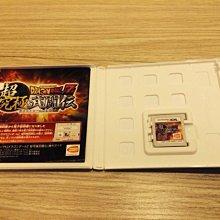 N3DS 3DS 七龍珠 Z 超究極武鬥傳 Dragon Ball Z 售 1350
