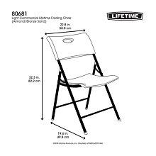 【小如的店】COSTCO好市多線上代購~Lifetime 塑膠折疊椅#80681(每組2入)