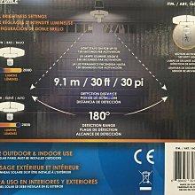 美兒小舖COSTCO好市多代購~Sunforce LED 戶外太陽能感應燈/照明燈(1入)