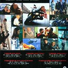 河馬音像~電影 不可能的任務(1-5套裝) DVD全新正版_起標價=直購價