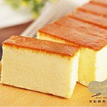 【世紀茶點外燴】【長條蛋糕】(原味/芝麻)乳酪蛋糕【訂購後3天出貨】