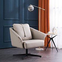 沙發椅現代簡約懶人輕奢沙發客廳陽臺休閑單人意式極簡設計師靠背旋轉椅