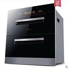 【興達生活】Setir/森太 ZTD120`F625消毒櫃嵌入式鑲嵌式家用三抽消毒碗櫃三層