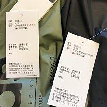 (貳柒商店) adidas BB Windbreaker 男款 防風外套 運動 連帽 黑 FL0173 綠 FL0174