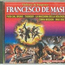 [原聲帶]-Violence & Suspense: Francesco De Masi- 全新義大利版