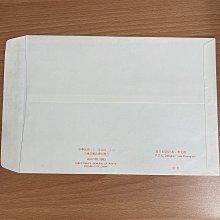❒倉庫大戰❒【 八十二年版發行 / 臺灣水果郵票 首日封 】全新 / 82年9月10號《首日封用中華郵票展覽取代》