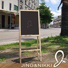 黑板/白板【雙面黑板告示牌】磁性黑板 木框白板 水擦黑板 黑板立牌 直立白板 客製化黑板 台南黑板*JING&NIKKI