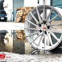 桃園 小李輪胎 MS MS09 18吋 旋壓圈 AUDI VW Skoda BENZ 5孔112車用特價歡迎詢價
