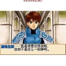 柒街特區2號店- GBM NDSL GBASP GBA游戲卡 煉金術師艾利瑪麗 微風中的訊息中文版