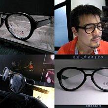 【信義計劃】誂別一秀 日本製 手工眼鏡 厚板雙槓 復古橢圓框 寬14.5大框 泰超越雷朋八郎