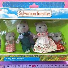 【Mika】森林家族 灰熊家族(盒損)*現貨 Grey Bear Family Sylvanian Families