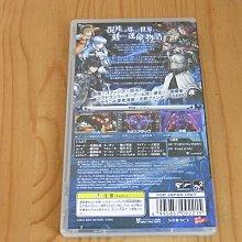 【小蕙館】PSP~ 渾沌世代6 (純日版)