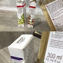 波蘭Green Pharmacy草本肌曜私密潔膚露(盒損專賣賣場)折價出售