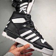 Adidas 愛迪達 Originals Rivalry 黑白 皮革 經典 高幫 休閒慢跑鞋 BD8021 男女鞋
