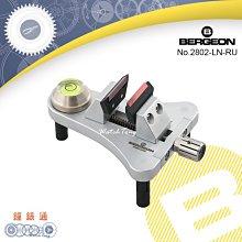 預購商品【鐘錶通】B2802-LN-RU《瑞士BERGEON》擺輪平衡器 ├機械錶維修/手錶工具┤