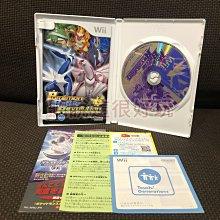 滿千免運 Wii 神奇寶貝 戰鬥革命 Pokemon Battle Revolution 寶可夢 遊戲 42 V074