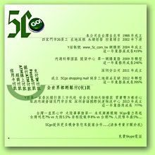 5Cgo【權宇】Marantz 馬蘭士 SA8005 CD/SACD 唱機 進口頂級播放器解碼器 USB-DAC 含稅