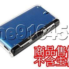 3DSLL 保護殼 水晶殼 3DSXL 透明水晶殼 主機殼 保護殼 3DS LL XL 保護硬殼 硬殼 保護套 有現貨