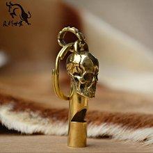 淘趣皮帶/手工純銅拋光骷髏頭黃銅口哨子戶外求生個性哨鑰匙扣掛件掛飾配件