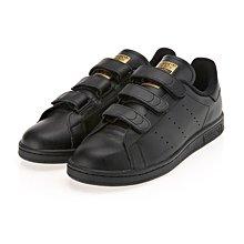 老夫子 Adidas Stan Smith CF J 復古 魔鬼氈 黑色 金標 史密斯 全黑 滑板鞋 男女
