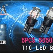 【PA LED】24V T10 5晶 15晶體 SMD LED 超白光 小燈 HINO 大客車 遊覽車 卡車 聯結車