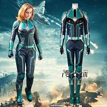 【可開發票】驚奇隊長cos驚奇女士 卡羅爾·丹佛斯cosplay服裝[Cos-精選]
