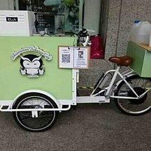 全新電動咖啡腳踏餐車