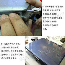 ☆蝶飛☆ACER Switch ALPHA 12 SA5-271 P 上蓋貼膜+腕托膜 (可選鏡面或霧面)