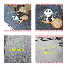 可繡花,繡學號,自由曲線壓縫壓布腳=適兄弟/JUKI/三菱/勝家工業用平車縫紉機.