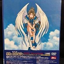 ^_^全新收藏品 日版幸運女神 DVD 初回限定版