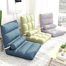 懶人沙發 懶人沙發榻榻米床上靠背椅子女生可愛臥室單人飄窗小沙發折疊椅子-CHAOLE潮樂