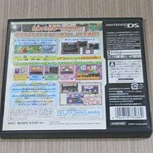 【小蕙館】<NDS>人生遊戲Q DS 平成生活 (純日版)