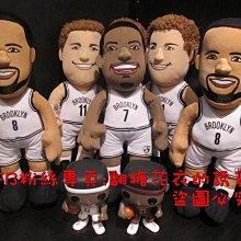 美國NBA公仔官網正品籃網隊林書豪洛佩兹Brook Lopez詹姆士喬丹聖誕節情人節生日禮物贈送