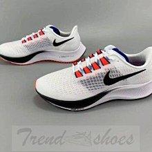 Nike Air Zoom Pegasus 37 復古 低幫 耐磨 網面 白黑 運動 慢跑鞋 DD8348-100 男鞋