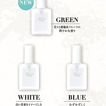 【現貨】CANMAKE 快樂香水噴霧_白/藍/綠【4901008311739】