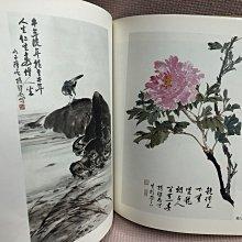 【古書藏 親簽絕版書】楊鄂西畫集 二手舊書